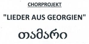 Geotgische Lieder